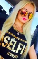 Yanna, Age 28, Escort in Limassol / Cyprus
